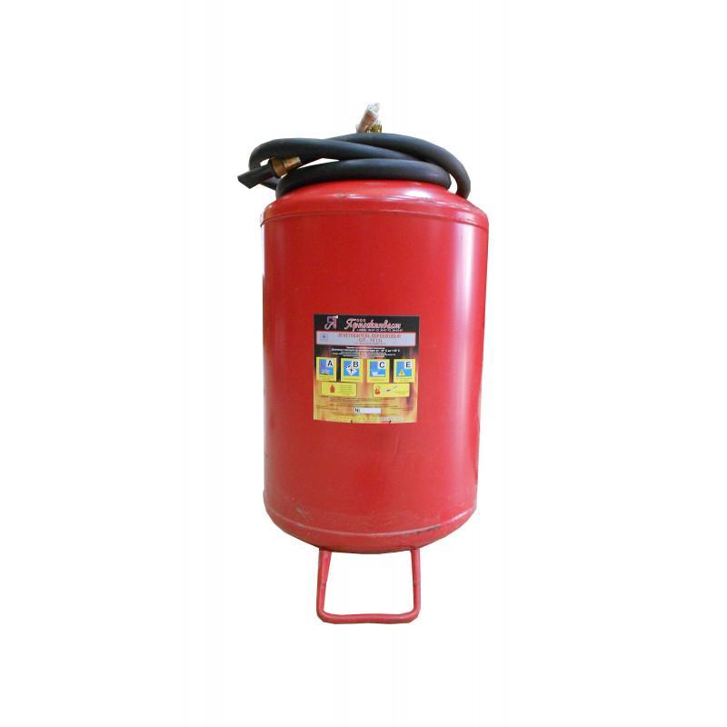 Огнетушитель порошковый ОП-70 (передвижной)