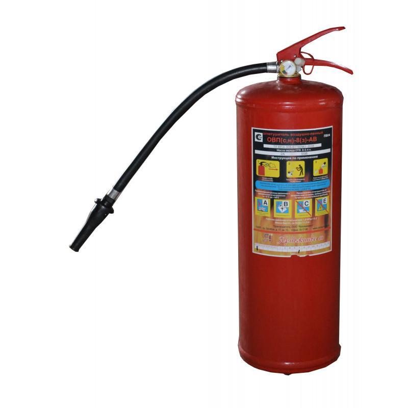 Огнетушитель ОВП-8 (морозостойкий)