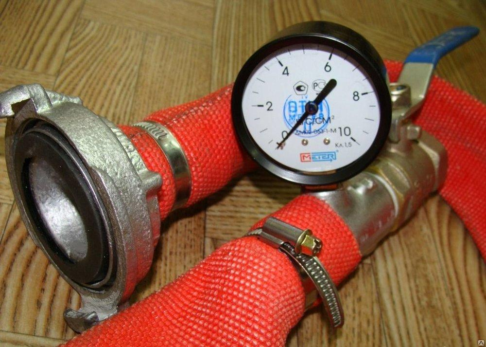 испытание противопожарного водопровода периодичность